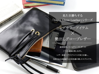 REDMOON レッドムーン Sacoche Leather Pouch2
