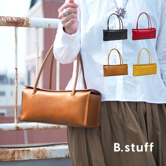 レザーハンドバッグ|B.stuff ビースタッフ