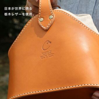バレルハンドバッグ|cham (チャム)2