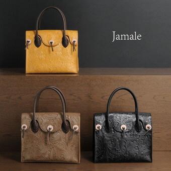 ボタニカル柄型押しレザーハンドバッグ|jamale(ジャマレ)