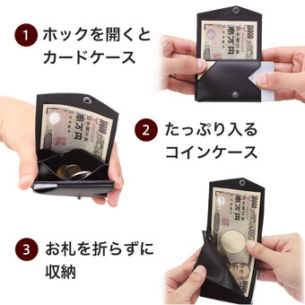 小さい財布 abrAsus|SUPERCLASSIC2