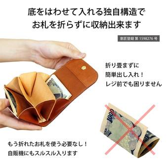 小さな財布|COTOCUL(コトカル)2