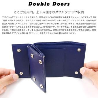極少財布|FRUH(フリュー)2