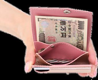小さい財布|abrAsus2