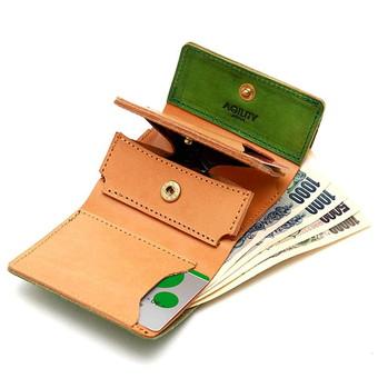 極少財布パルマ エルバマット|アジリティ2