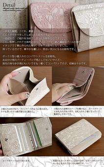 クレアレザー二つ折り財布|Arkan2
