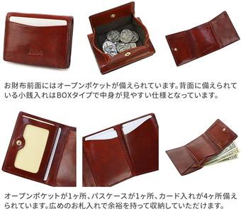 バンビーナ三つ折り財布|Dakota2