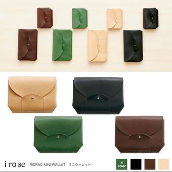 ミニ財布|irose