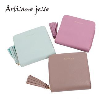 トリック 二つ折り財布|Artisane josse