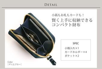 クロコダイル シャイニング コンパクト財布|HENG LONG2